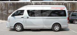 Travel Semarang Jogja, Joglosemar